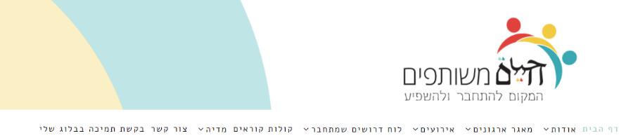 %d7%a7%d7%a8%d7%9f