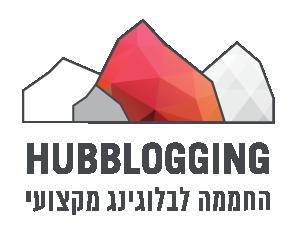 hub_blog_logo-29