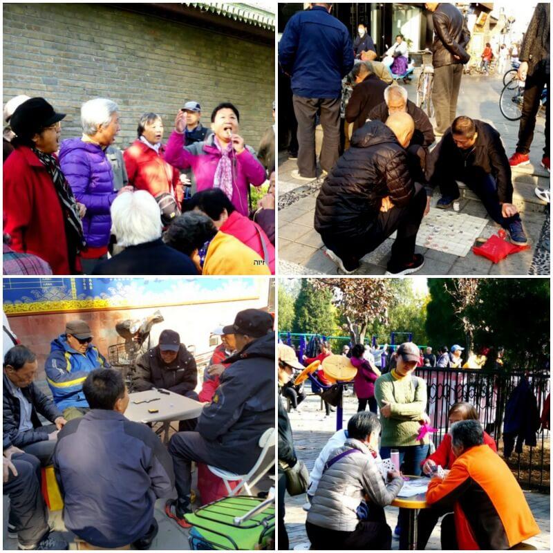 תרבות רחוב בבייג'ין