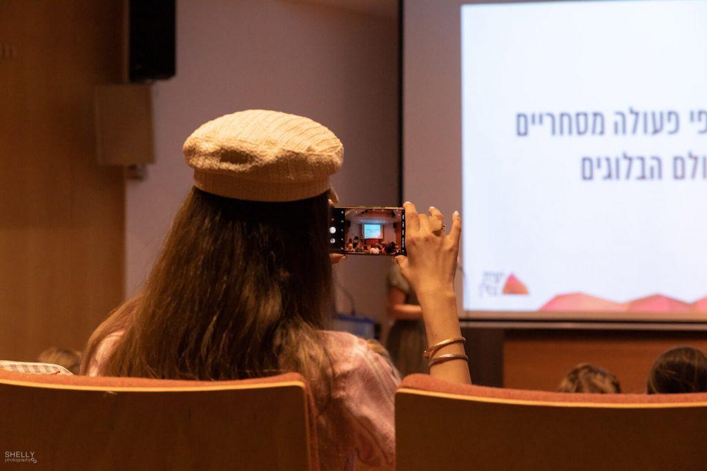 איך עושים כסף מבלוג יונית צוק הבלוגריסטית