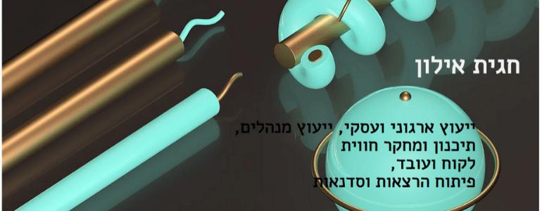 head_image