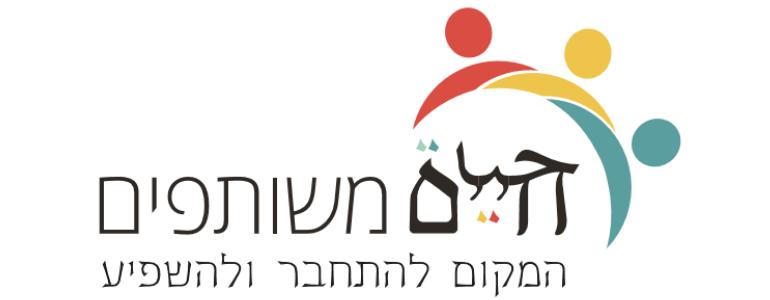 קרן קטקו איילי חיים משותפים הינו אתר תוכן המוביל בישראל בתחום שותפות בין ערבים ויהודים ומלספק מידע על חיבורים ועל העשייה האדירה הקיימת בין יהודים וערבים